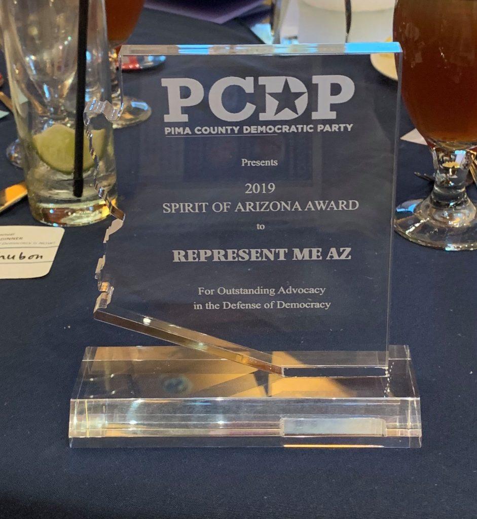 award trophy 2019